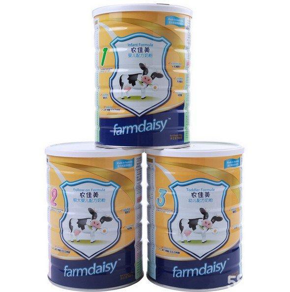 潍坊进口奶粉 【高端品质】澳洲原装原罐进