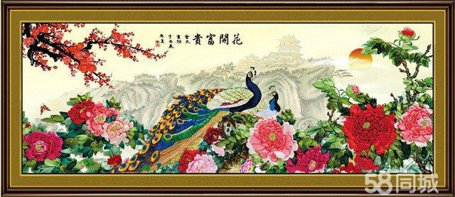【图】自己绣的十字绣花开富贵孔雀牡丹图2米丝带绣