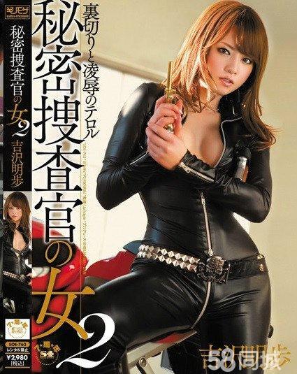giga女战士受难; 【图】cosplay角色扮演