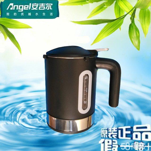 【图】沈阳安吉尔饮水机立式冷热水龙头