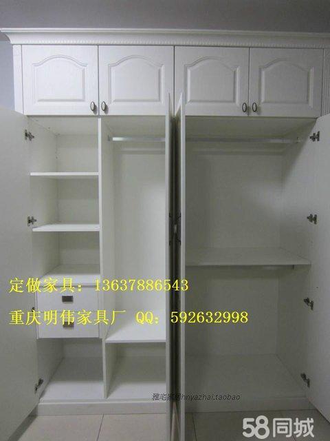 【图】重庆明伟家具厂家具。开门。滑门衣柜。衣柜v家具的比较图片