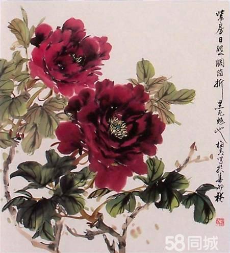 【图】书法绘画,国画牡丹