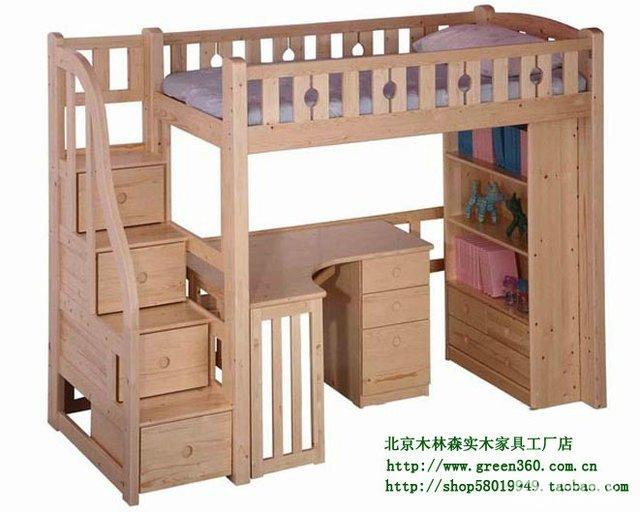 图】儿童家具排名 - 昌平沙河二手家具
