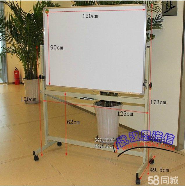 【图】武汉白板武汉绿板会议室写字板送货上门安装