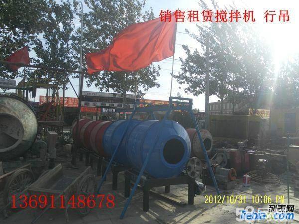 北京销售塔吊灰斗 渣土斗