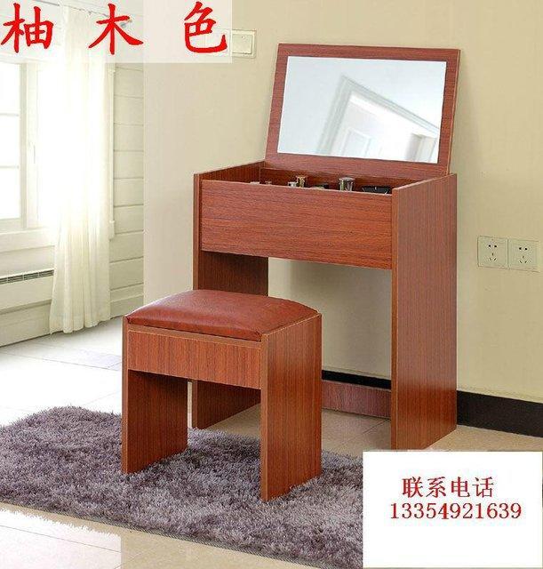 【图】全新翻盖厂家、家具、可做小桌子的直销有限公司北京时尚猫王