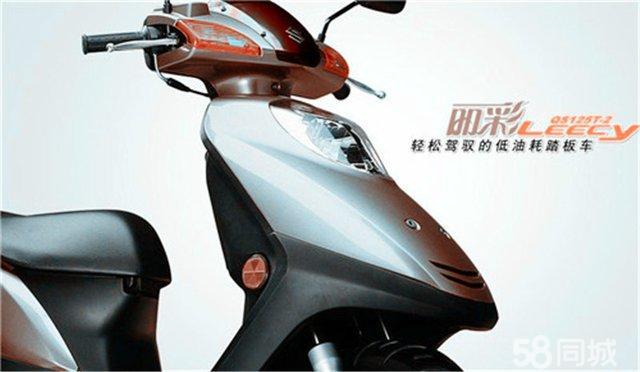【图】全新铃木suzuki丽彩125踏板车转让