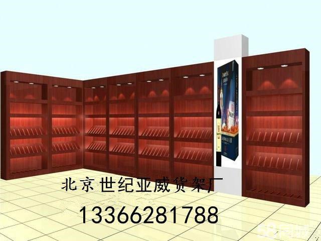 【图】木质红酒展示柜茶叶店茶具展柜仿古货架木质柜