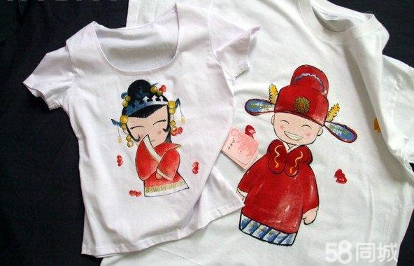 【图】创意手绘墙 彩绘t恤(情侣装)