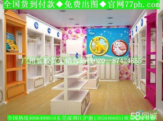 儿童服装店装修