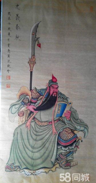 国画工笔重彩人物画关公财神四美图钟馗寿星等