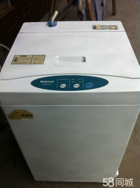 【图】松下爱妻号洗衣机成色很好
