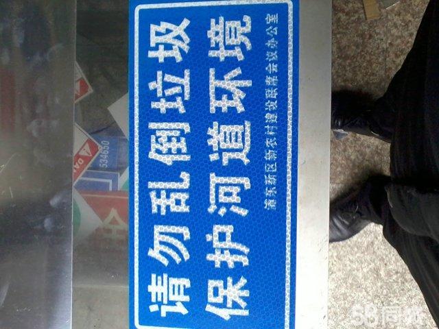 手工制作环境保护标牌图片