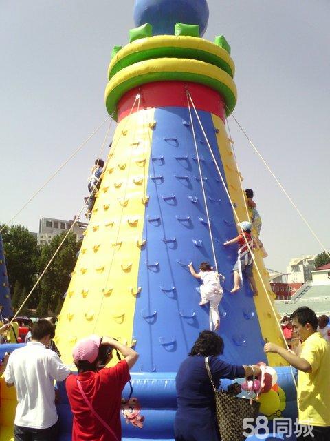 儿童乐园促销活动
