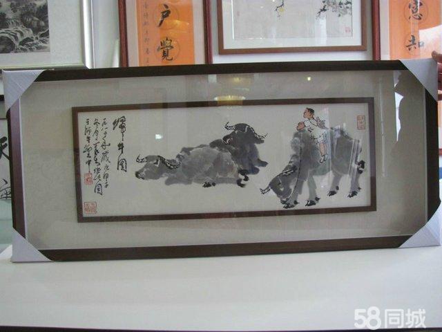 【图】北京琉璃厂字画装裱.油画框.国画框.空白轴