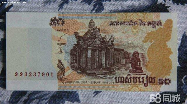 柬埔寨,越南盾