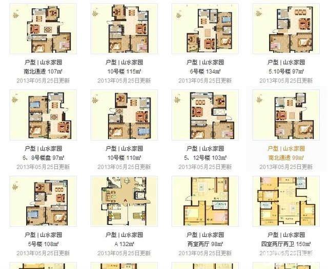 开发商顶账房,价格比售楼处便宜5-20万,与开发商直签合同,楼层户型任选(16种户型)先到先得,只此一套! 容积率1.45,绿化率42%,建筑类型:花园洋房、小高层、高层景观高档住宅,产权年限:70年,装修情况:毛坯 行政区域:环翠区 区域板块:竹岛 项目位置:环翠区青岛北路西 建筑类型:花园洋房、小高层、高层景观高档住宅 物业类别:普通住宅 主力户型:90-165平方米 总户数:1200户