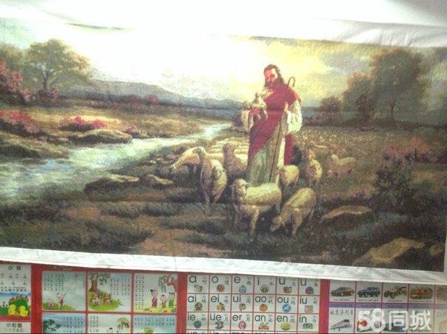 【图】满绣十字绣-耶稣与牧羊图纸弱中v电表示什么图片