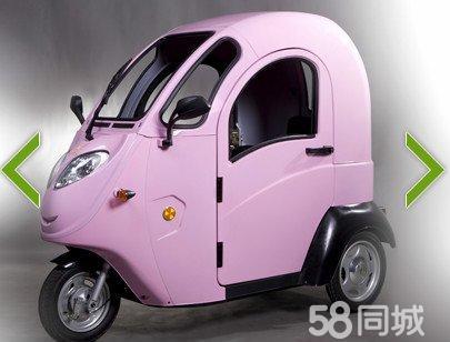 想买台老年电动代步车上海浦东那里有卖高清图片