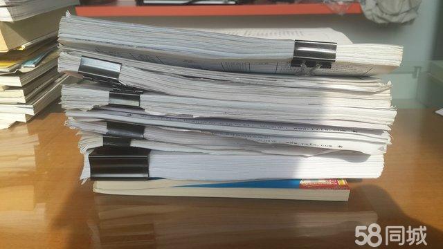【图】注册环评工程师考试资料 - 铁西保工图书