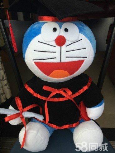 可爱学士帽学士服机器猫毛绒玩具叮当猫公仔多啦a梦玩偶毕业礼物