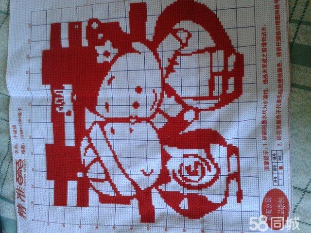 【图】小破孩十字绣,无框成品转让-沈河万莲图纸纸进击巨人模的图片