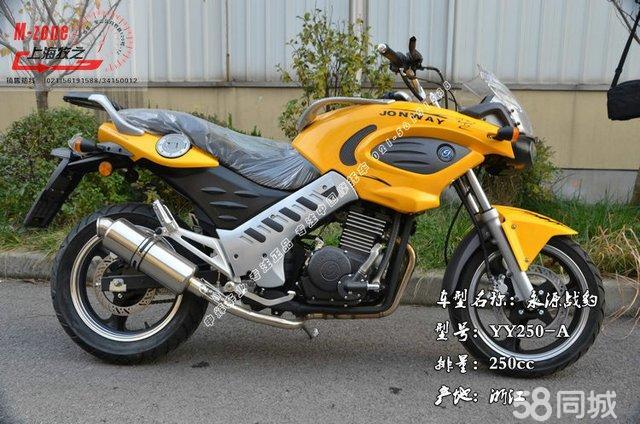 林木战豹摩托发动机-机车出售大排量摩托车 可办黄A黄C 可刷卡可分期