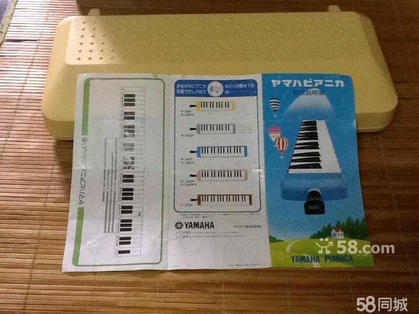 【图】雅马哈25键口风琴