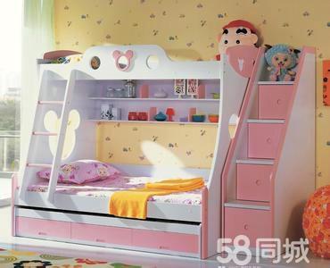 低床 宿舍上下铺
