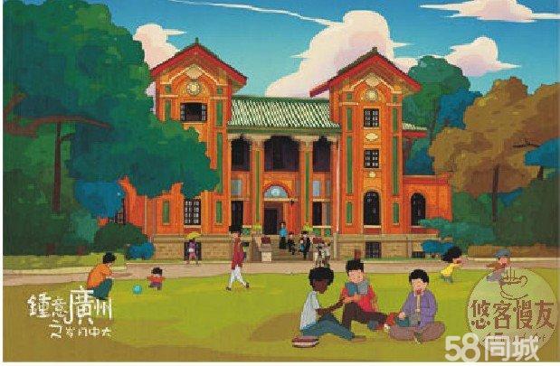 创意印象广府文化会讲故事的手绘明信片 钟意广州