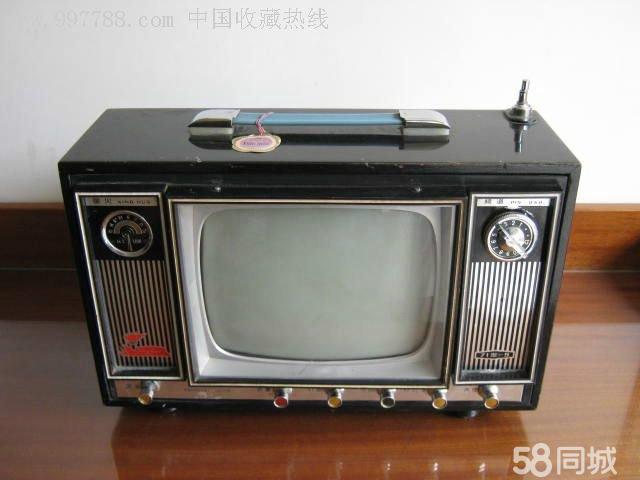 【图】老式9寸电视机