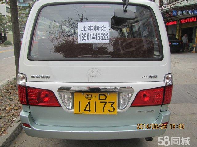 (出售)  金杯海狮 2009年上牌-中国最新最豪华最低价的面包车