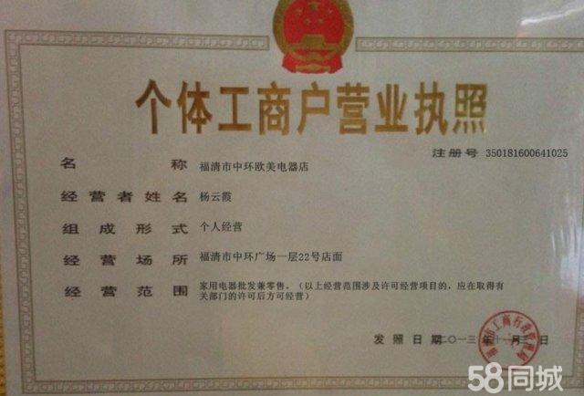 【图】拉卡拉POS机刷卡 - 闽侯大学城办公用品