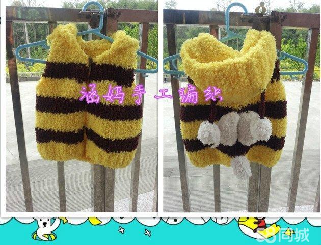 【图】纯手工编织的马甲裙子