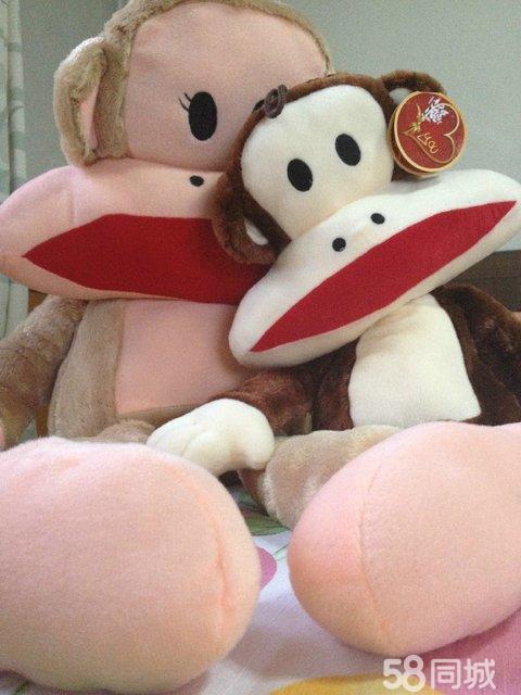 【图】情侣大嘴猴公仔毛绒玩具玩偶布娃娃