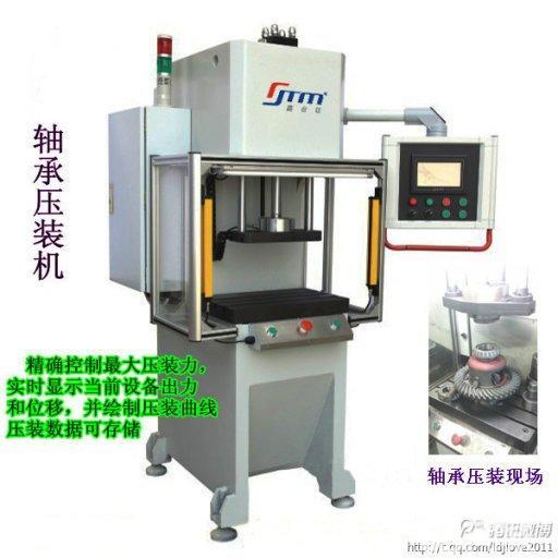 伺服电子压力机-四柱油压机-油压切边机-数控液压机图片