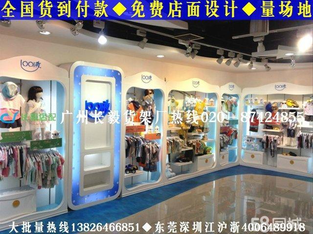 1元/1 广州鞋店装修图香港鞋店装修效果图鞋店货架鞋店展示柜图片 1元
