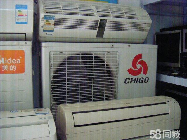 格力空调拆机_格力空调遥控器图标_格力空调标志 ...