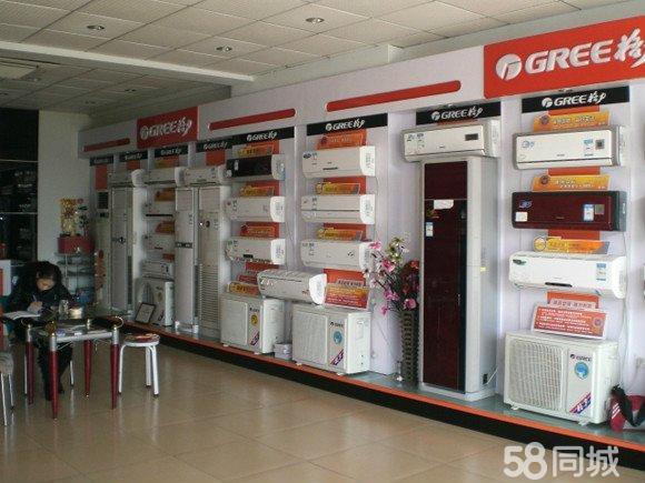 格力空调店_郑州格力空调专卖店 工程机专卖 中央空调专卖