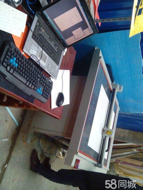 【图】十字绣电脑卡纸机