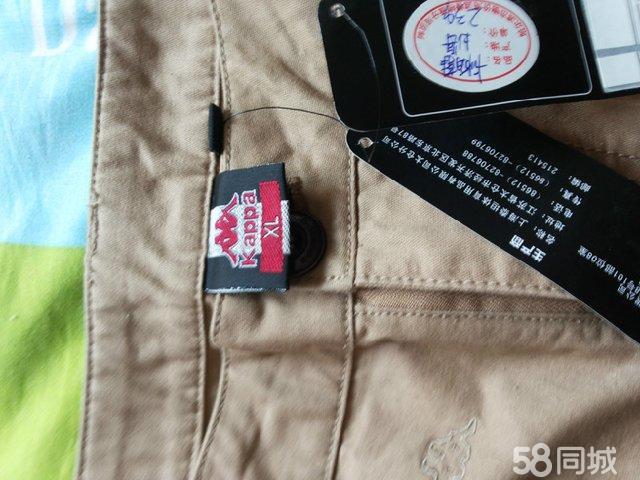 【图】<font color=red>申格体育</font>全新卡帕短裤 - 南岗西大直街服