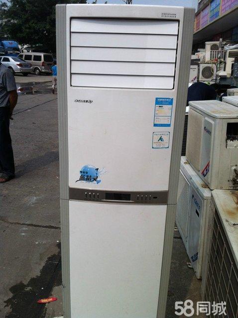 立柜空调安装步骤