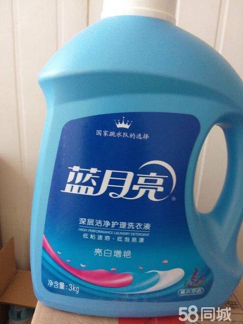 【图】蓝月亮洗衣液3kg