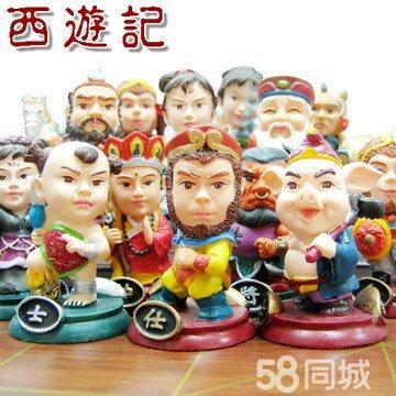 正品卡通立体中国象棋