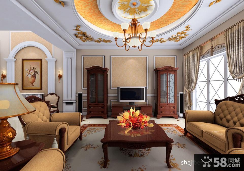 2015欧式别墅客厅装修效果图