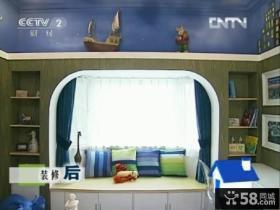 交换空间效果图 卧室窗帘衣柜装修效果图