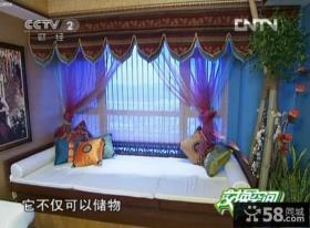 交换空间泰式风格小卧室装修效果图