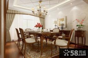 美式风格经典餐厅装修效果图