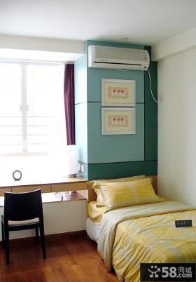 小户型家庭装修设计效果图片