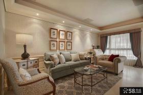 美式风格130平米公寓装修设计效果图大全
